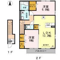 北島田町 アパート 2LDK 203間取り図