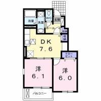 北沖洲 アパート 2DK間取り図