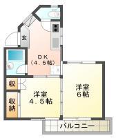 蔵本元町 マンション 2DK 202間取り図