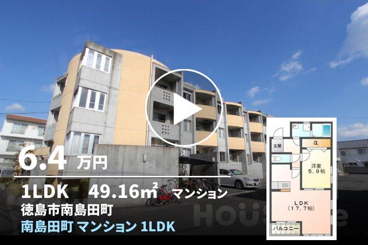 南島田町 マンション 1LDK 101