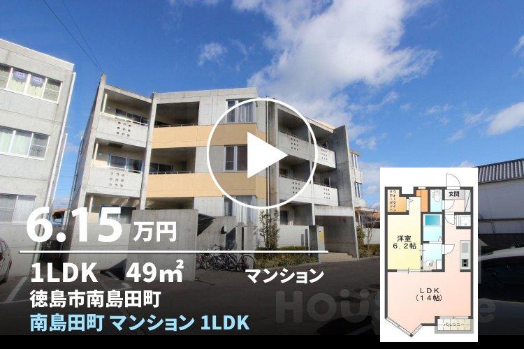南島田町 マンション 1LDK 202