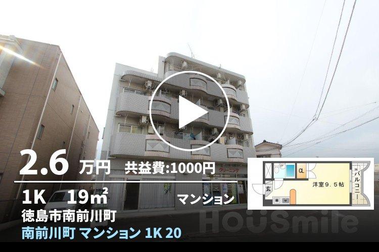 南前川町 マンション 1K 202