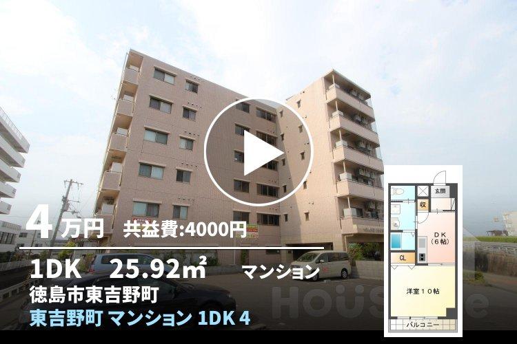 東吉野町 マンション 1DK 402