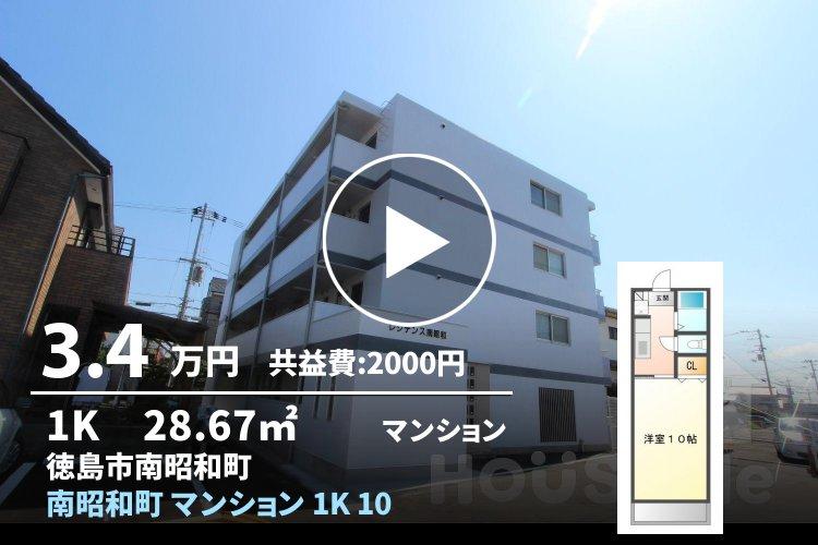 南昭和町 マンション 1K 102