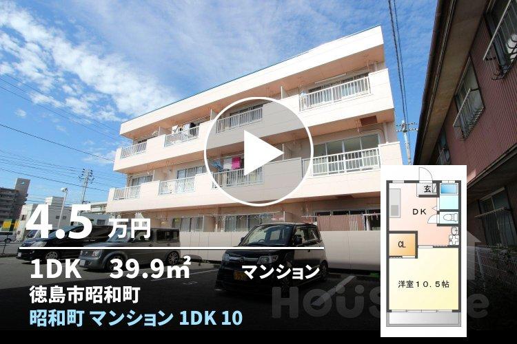 昭和町 マンション 1DK 103