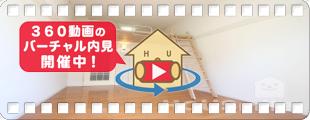 徳島大学 蔵本 800m 1K 104の360動画