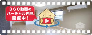 ベレオ南矢三 305の360動画