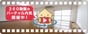 徳島大学 蔵本 900m 1R 401の360動画