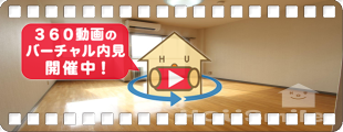 阿波富田駅53分 1DK 302の360動画