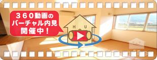 徳島大学 蔵本 700m 1R 103の360動画