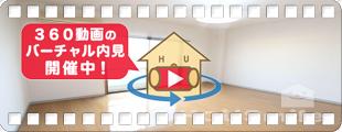 K・Iハイツ 40Dの360動画