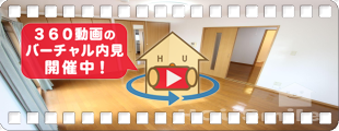 徳島駅29分 1DK 203の360動画