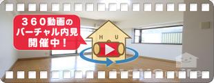 四国大学 400m 1K 305の360動画