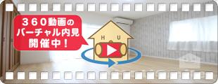 徳島文理大学 400m 1DK 404の360動画