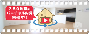グラン・カネイII 201の360動画