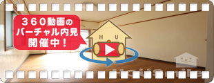 徳島大学 常三島 100m 1K 306の360動画