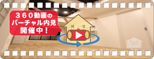 ピース・メイク・ア・ウィッシュ 102の360動画