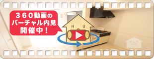 カレラB 102の360動画