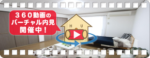 CASA南昭和 304の360動画