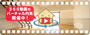 徳島文理大学 1200m 1K 305の360動画