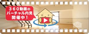 徳島文理大学 1200m 1K 306の360動画