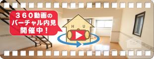 徳島文理大学 1200m 1K 307の360動画