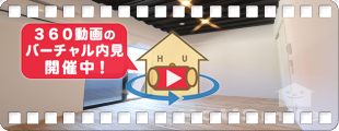 徳島大学 常三島 200m 1K 101の360動画