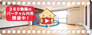 徳島大学 常三島 100m 1R 203の360動画