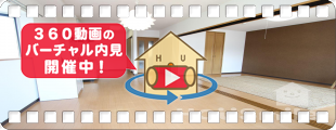 佐古駅15分 1LDK 403の360動画