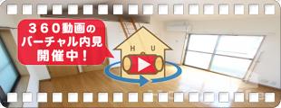 四国大学 1400m 1DK 302の360動画