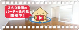 ディアス昭和II 122の360動画