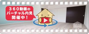 徳島大学 蔵本 200m 1K 202の360動画
