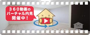 徳島大学 蔵本 200m 1K 308の360動画