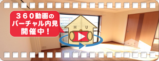 コートヴェール中島田 105の360動画