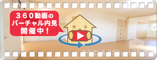 フィオーレNS IVーC 205の360動画
