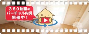 ジュネス・YK A 101の360動画