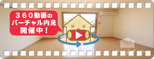 メイユール 102の360動画