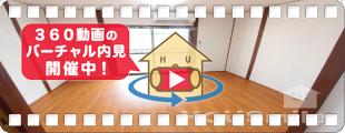 徳島駅26分 1K 22の360動画