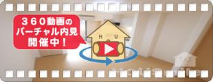 パーク アクシスA 101の360動画