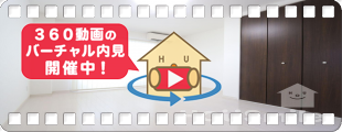 徳島大学 常三島 300m 1K 103の360動画