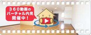 徳島大学 蔵本 1500m 1R 106の360動画