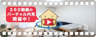 徳島大学 蔵本 400m 1K 107の360動画