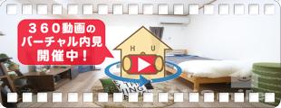 徳島大学 蔵本 400m 1K 205の360動画