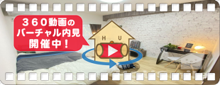 徳島大学 蔵本 400m 1K 206の360動画