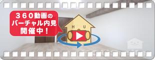 徳島大学 蔵本 400m 1K 207の360動画