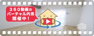 徳島大学 蔵本 400m 1K 303の360動画