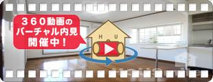 徳島大学 蔵本 800m 1R 103の360動画