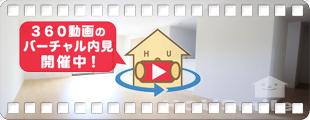 ノルテ・フレッシャ・トレスA 103の360動画