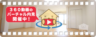ジラソーレ 105の360動画
