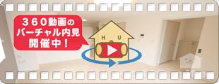ヴィクトワール 101の360動画
